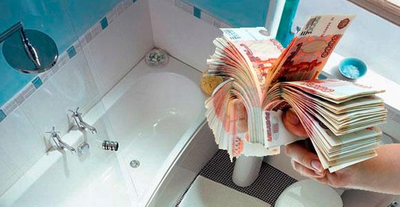 Стоимость ремонта ванной комнаты