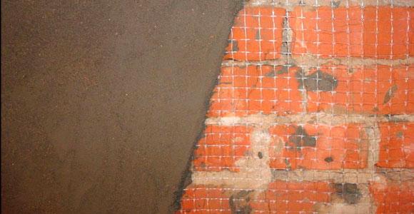 Штукатурка по эппс цементным раствором бетон лиски купить